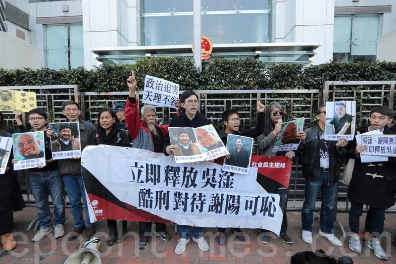 中共駐英大使詭辯「中國沒政治犯」遭狠批
