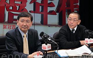 高鐵一地兩檢 香港法律界指人大違基本法
