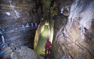 蒙特利爾驚現距今1.5萬年冰河時代洞穴群