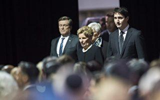 加拿大亿万富豪夫妇葬礼举行 政要出席