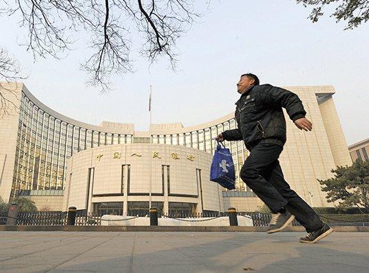 中国金融业遇严监管 外媒:新规或难奏效