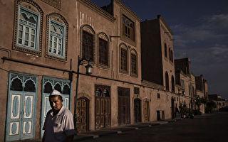 近兩年來,新疆維吾爾人遭到中共警方大肆抓捕