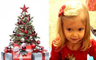 两岁童圣诞节暴毙 凶手家家都有 尤其圣诞礼物