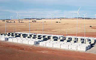 南澳正式啟用世界第一大鋰電池