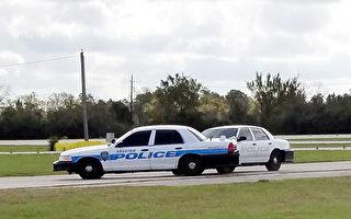 接到绑架报警 休斯顿警方在一房内发现90人