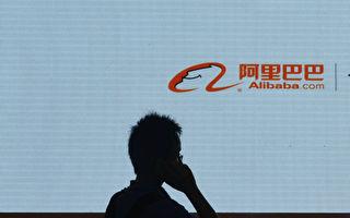 中共央行打压腾讯阿里信用评分系统的背后