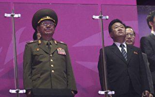 黄炳誓被撤职金元弘入狱 朝鲜又一轮大清洗?