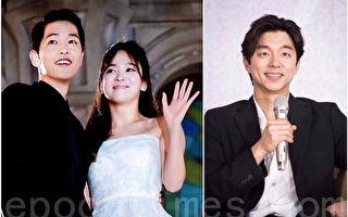 韓國「年度藝人」排行Top10 雙宋與孔劉入列