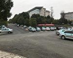 湖北鬧氣荒 隨州出租車大罷工 圍堵市政府