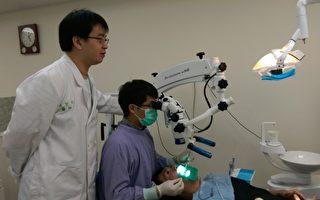 显微镜于牙科根管治疗的应用