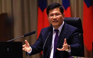 林佳龍申報財產近3億 傅崐萁負債近8千萬