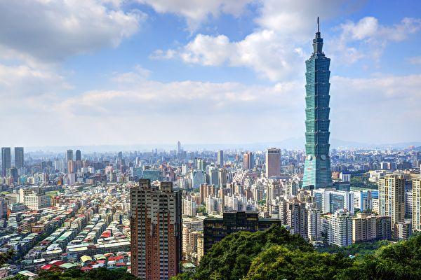 台美经济对话在即 台高层:美盼工厂移出中国