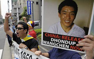 「首次感到自由與安全」西藏導演抵達美國