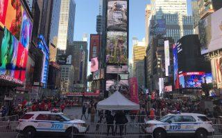 纽约成为2017年Instagram上最受欢迎城市