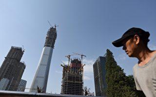 瑞典銀行家:中國大陸頭號風險是債務