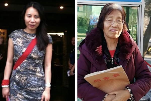 加国公民孙茜陷冤狱 家属再告北京公安局