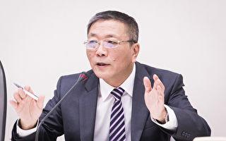 台国体法/5协会遭灌票  体育署:已送检调