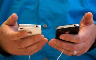 加州居民18岁以上 可享免费手机计划