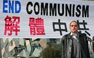 西方觉醒反制中共 作家:台湾也必须警惕