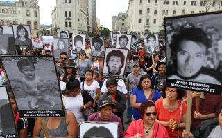 祕魯數千人抗議前總統藤森獲特赦