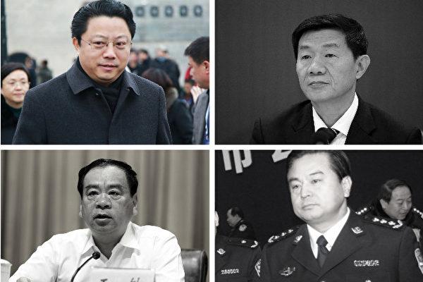 在赵晋的圈子中,有一份长长的大老虎名单:何家成(右上);王敏(左上);杨卫泽(左下);武长顺(右下)等。(大纪元合成)