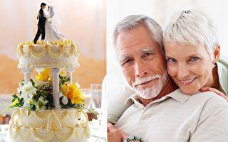98岁奶奶隆重下嫁94岁爷爷 他俩的经历很传奇