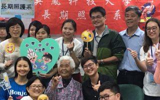 台灣最高齡網紅快樂嬤 分享會在吳鳳科大