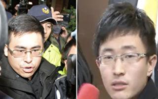 王炳忠想当政治犯  范世平:哪那麽容易?