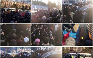 北京暴力驅逐低端人口擴至周邊城市