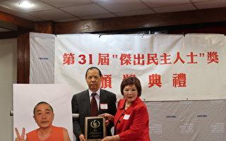 国际人权日 民运人士呼吁中国自由