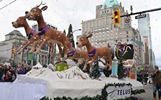 组图:温哥华盛大游行迎接圣诞节