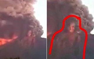巴厘岛阿贡火山爆发 浓烟中惊现巨人像 震撼世人