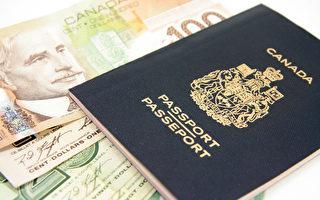 花钱买护照 加拿大竟是鼻祖