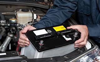 如何更換汽車電池〈一〉