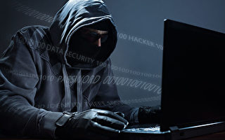 朝鮮網軍疑盜走韓國虛擬貨幣2200萬美元