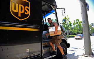 经济好节日送货忙 UPS会计销售变身递送员