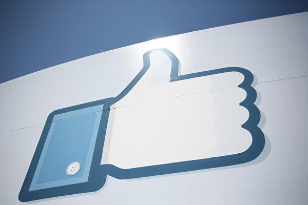 後悔開發臉書 前高管:社媒摧毀人類正常生活