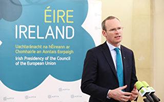 英國脫歐 愛爾蘭邊境差點達成協議