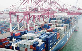 美歐日齊抨擊中共貿易 根本原因是什麼