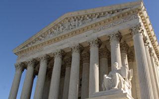 DACA上诉案 高院裁决再利好川普政府