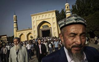 中共监控新疆 成千上万维吾尔人失踪