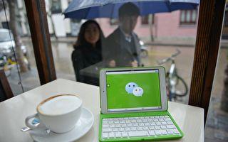 中国蝉联网络自由最糟国 不如古巴和伊朗