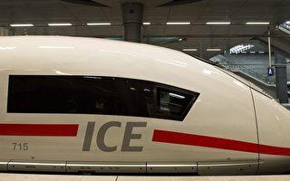 預防惡劣天氣損壞列車 德國鐵路ICE降速