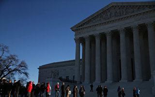 美高院判决彻底执行川普旅行禁令