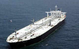 外媒:俄油輪多次走私石油給朝鮮