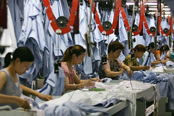 紡織業廢水可回收? 香港科學家想出這一招
