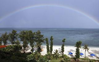 中國人到美生育旅遊 新熱點在太平洋島上