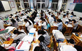 离开中国的德国助教:你们的教育是犯罪