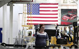 美第三季经济增长达到两年来最快