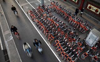 大陆共享单车两巨头资金告急 传挪用押金60亿